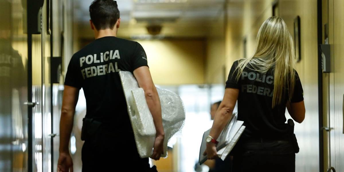 policiafederal1200-1200x600
